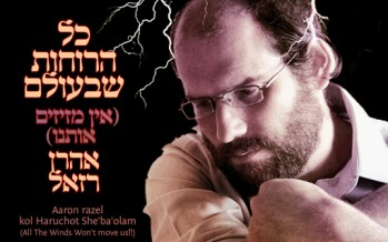 "Aaron Razel Release's New Single ""Shir Haruchot"""