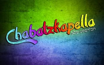 "New from Beri Weber… its ""Chabatzkapella!"""