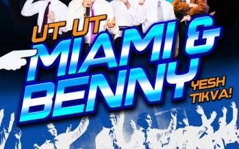 Miami Boys Choir & Benny Friedman Europe & Israel Tour FULL DATES ANNOUNCED!