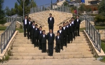 New Official Video from Nachman Seltzer's Shira Chadasha Boys Choir