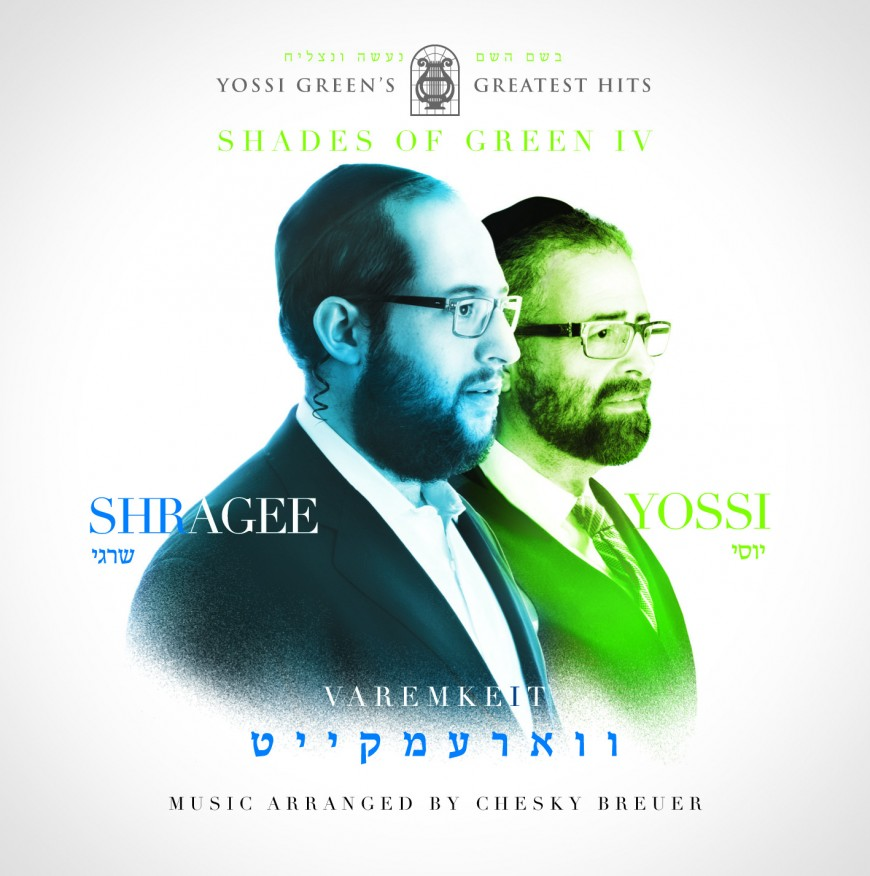 SHADES OF GREEN IV – VAREMKEIT: Yossi & Shragee
