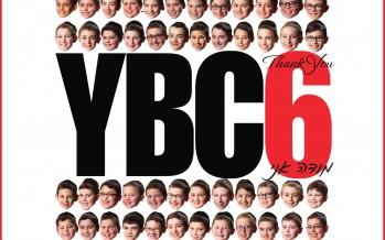 Coming This Sunday: YBC 6 – Modeh Ani [Audio Sampler]
