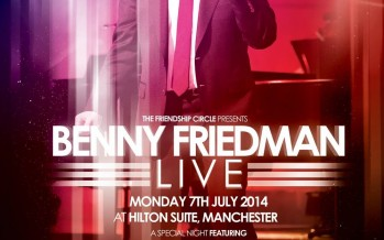 Benny Friedman Live In Manchester