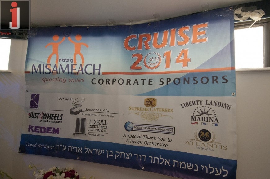 1246_cruise