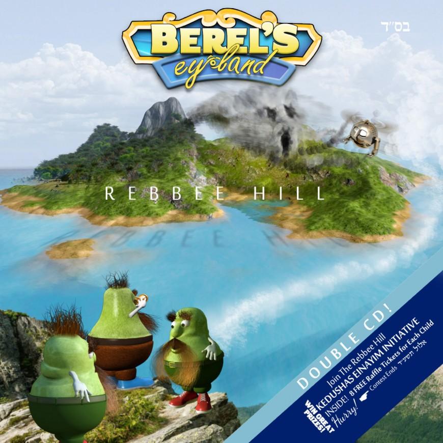 Rebbee Hill Returns With An New Adventure: Berel's Eyeland