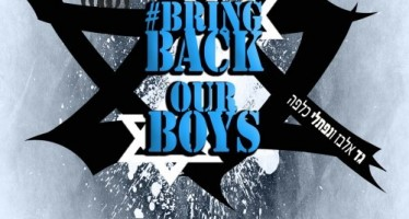 "Gad Elbaz & Naftali Kalfa ""Bring Back Our Boys"" A Song & Prayer For The Safe Return Of Our Missing Brothers"