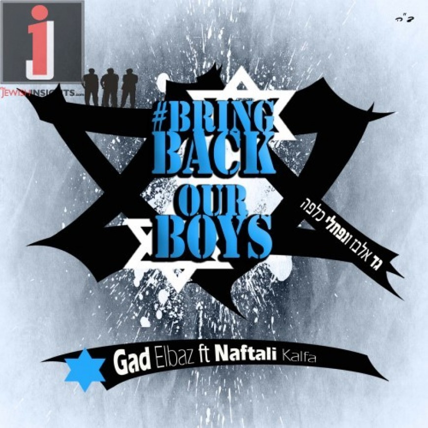 """Gad Elbaz & Naftali Kalfa """"Bring Back Our Boys"""" A Song & Prayer For The Safe Return Of Our Missing Brothers"""