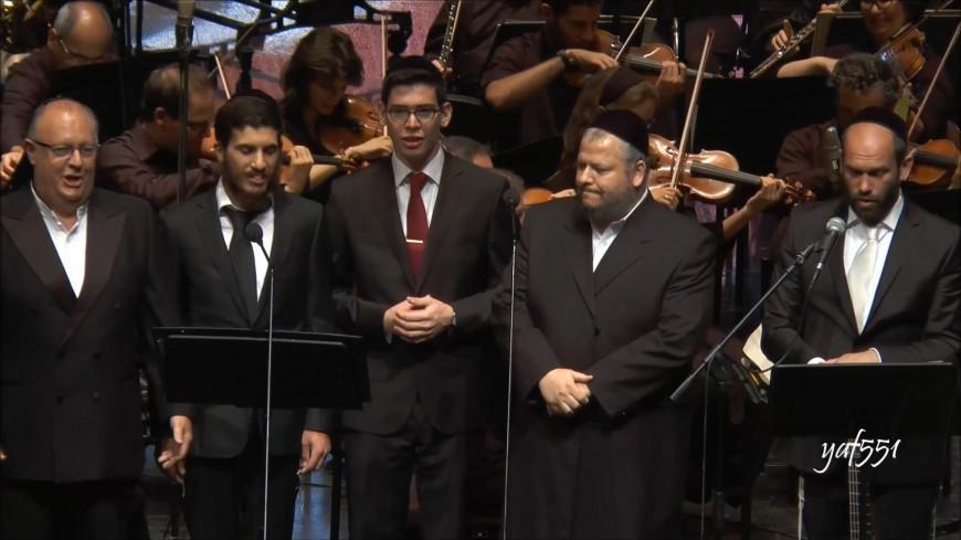 Yerushalayim Shel Zahav: Chazzan Helfgot & Yonatan Razel