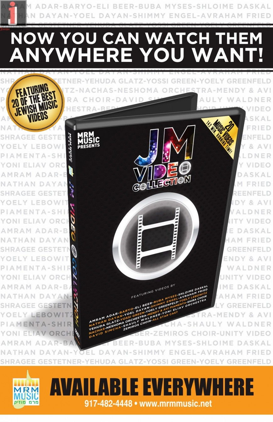 MRM Music Presents: JM Video Collections