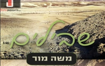 "Moshe Mor With His New Single ""Shvilim"""