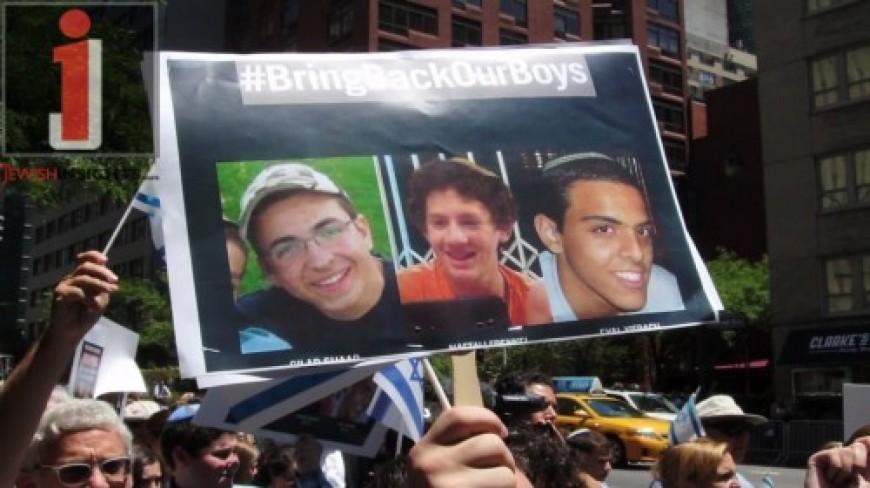 Bring Back Our Boys – Shmueli