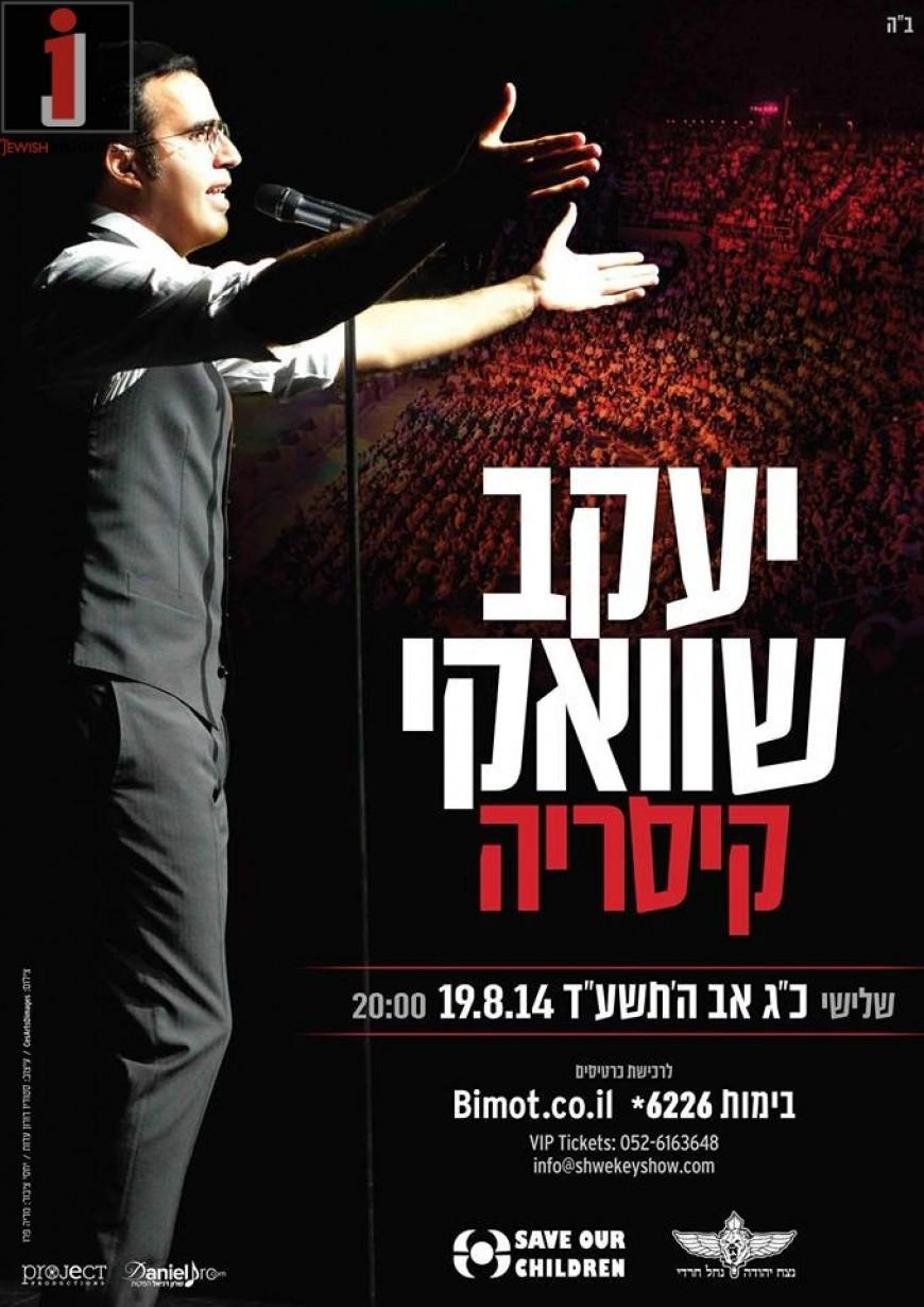"Yaakov Shwekey Returns To Caesarea To Debut ""KOLOT"""