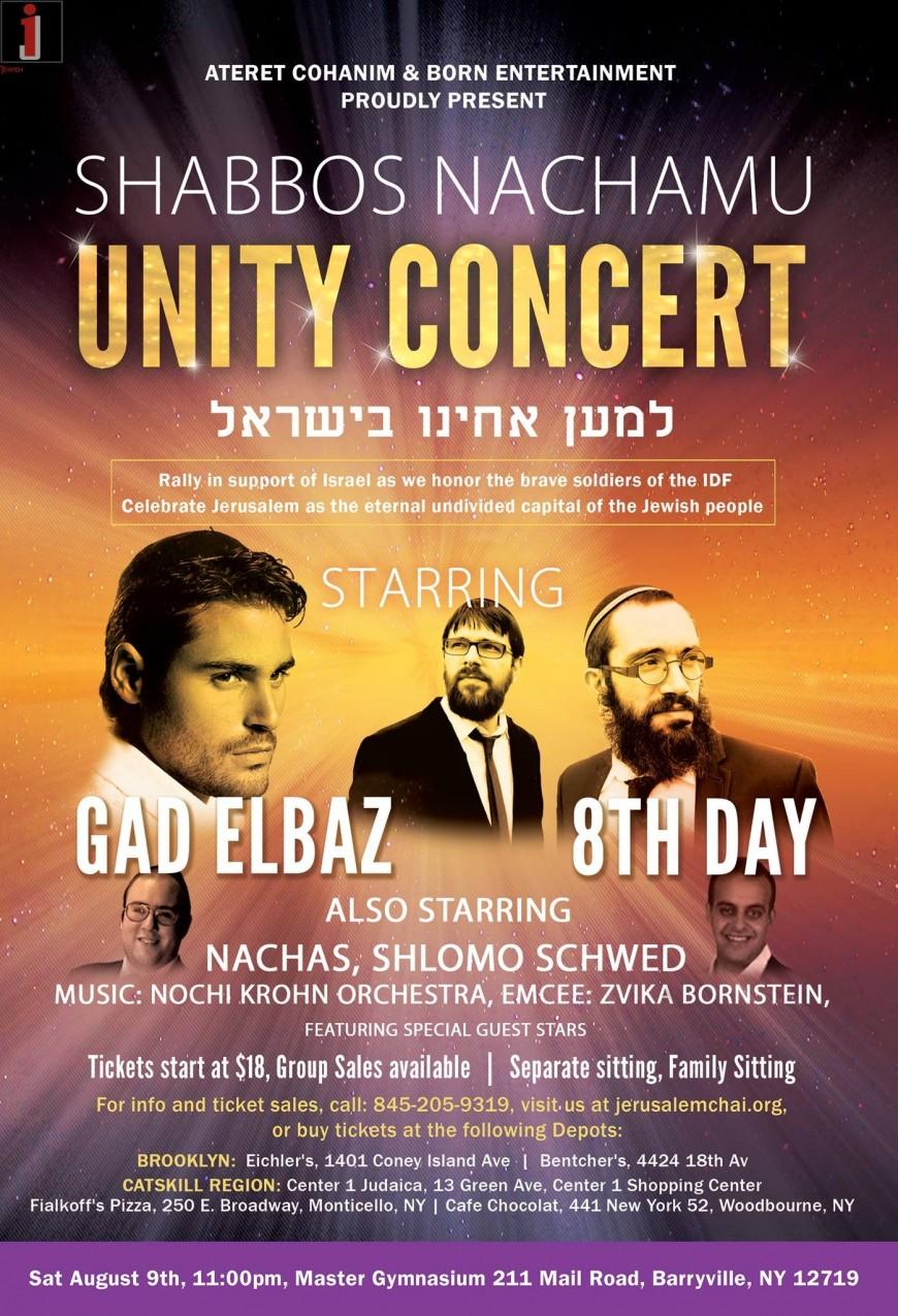 SHABBAT NACHAMU UNITY CONCERT: starring  GAD ELBAZ & 8TH DAY