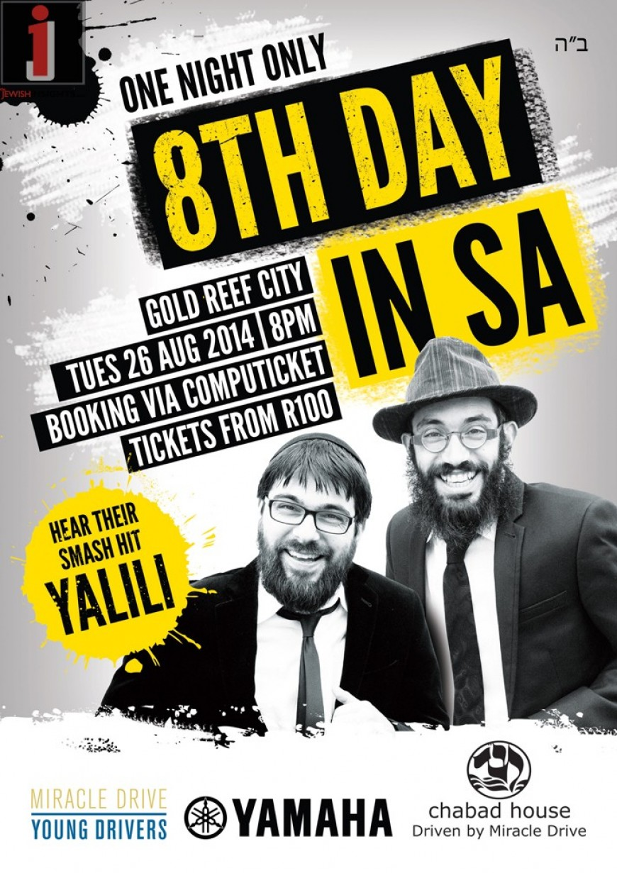 8TH DAY COMING TO SOUTH AFRICA!!!!