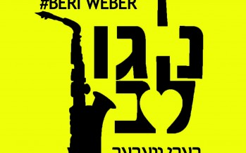 "Beri Weber Releases New Single ""Nigun Lev"""