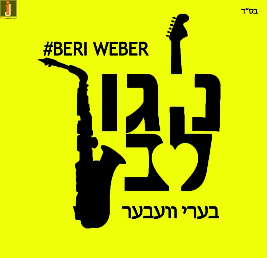 "Beri Weber Releases New Single ""Nigun Lev"""