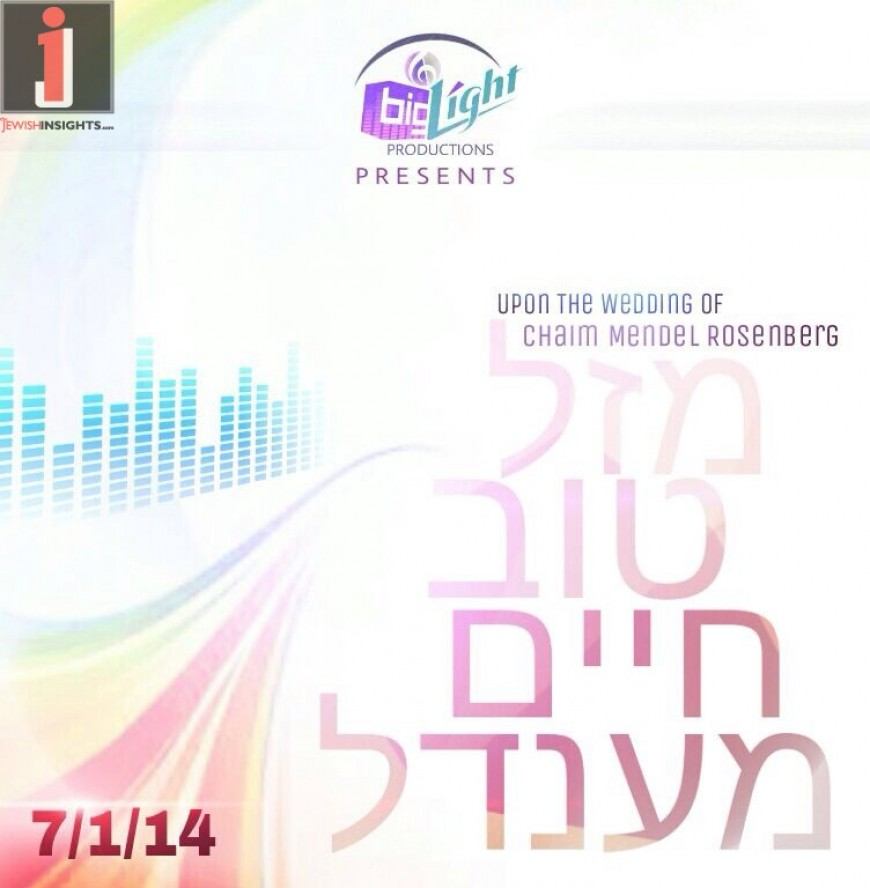 Big Light Productions Presents: Eretz Yisroel