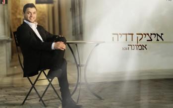 """Emunah"" The New Single From Itzik Dadya"