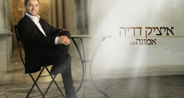 """Emunah"" The New Single From Itzik Dadya"