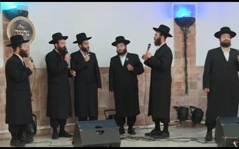 The Neranena Choir Sings London School of Jewish Song