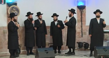 The Neranena Choir Sings London School of Jewish Song