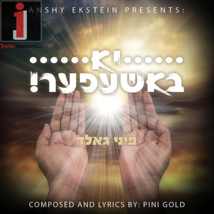 Pini Gold – Yo Bashefer