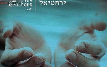 [MUSIC] YERACHMIEL Presents: Acheinu – My Brothers