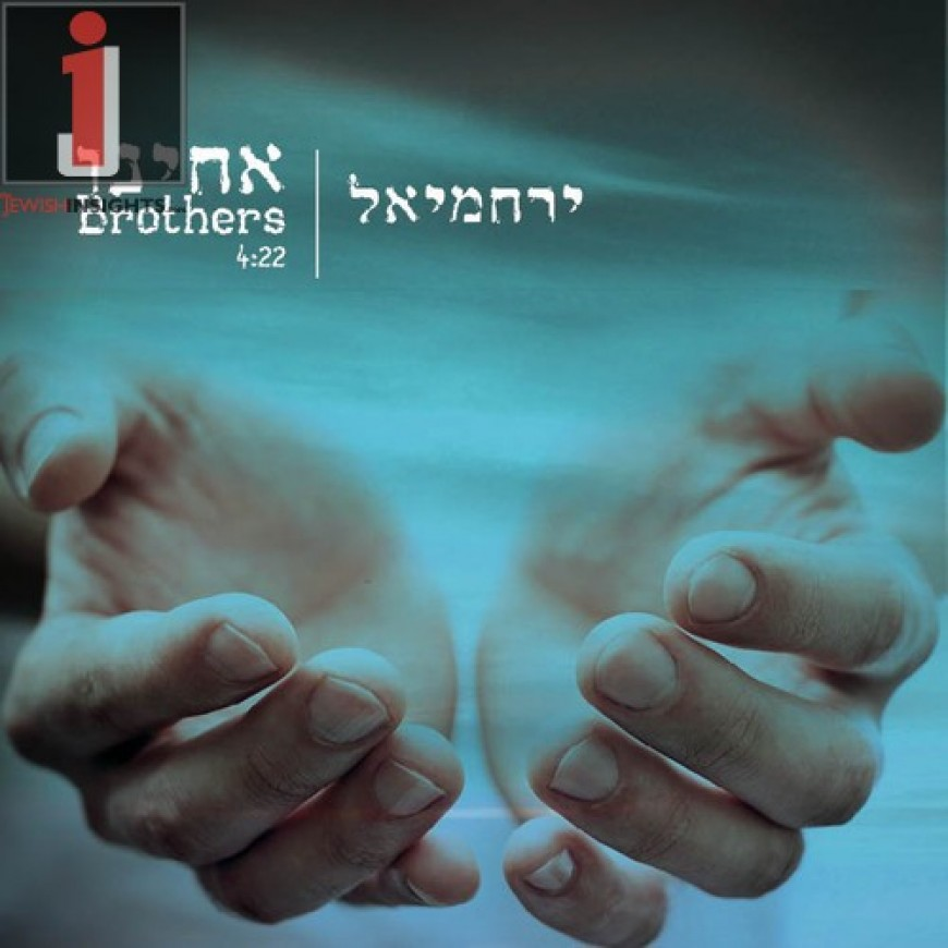 [MUSIC] YERACHMIEL Presents: Acheinu – My Brothers
