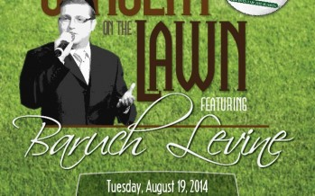 Concert On The Lawn With Baruch Levine
