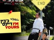 Avrumy Kalisch & Tuli Brull – Bashefer I'm Yours [Official Music Video]