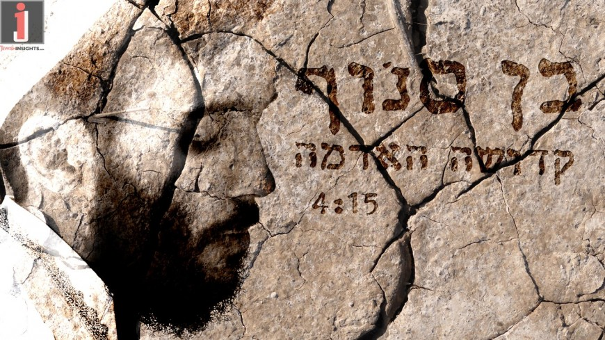 "Ben Snuf ""Kedusha Ha'Adama"""