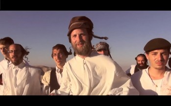 "Chaim Gold Releases New Music Video ""Ich Ver Nisht Far'Shemt"""