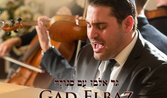 Gad Elbaz – A Mother's Dream [Official Music Video]
