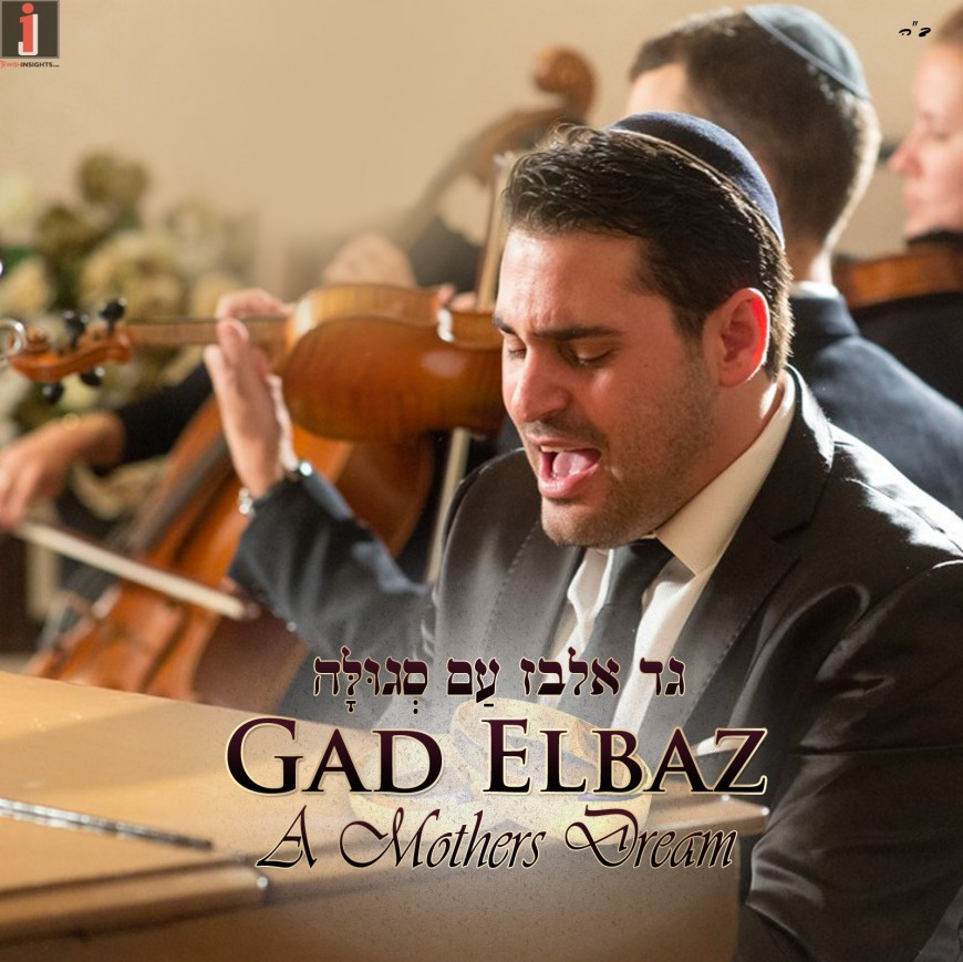 Gad Elbaz – A Mother's Dream‎ [Official Music Video]