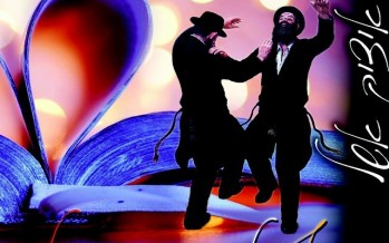 "Itzik Eshel ""Besoif Kulam Yehiyou Breslov"" Rabbi Nachman # 5"