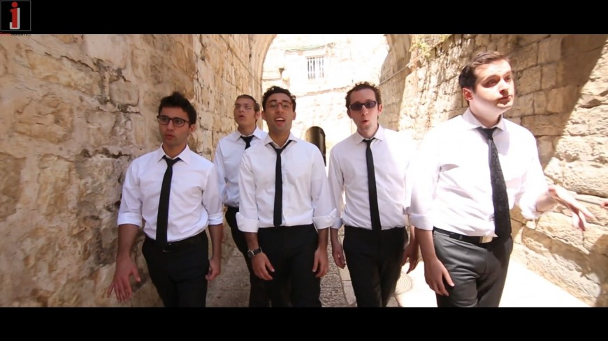 The Maccabeats – Home (Medley) – Israel