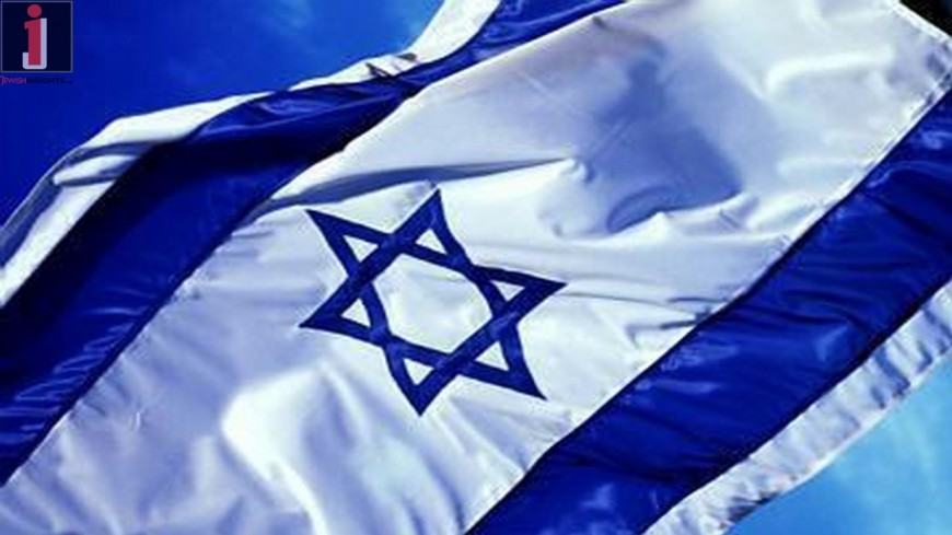 Free Concert & Rally in Support of Israel!!