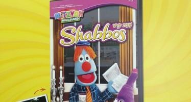 New release: Mitzvah Boulevard Vol. 3 – Shabbos