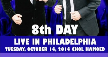 8TH DAY – LIVE IN PHILADELPHIA