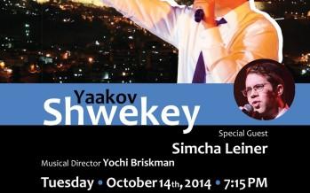 11th Annual United Hatzalah Gala Extravaganza With YAAKOV SHWEKEY &  SIMCHA LEINER