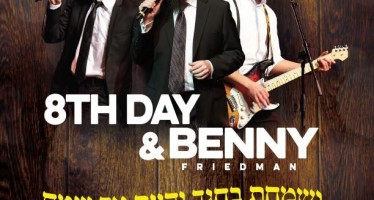Suki & Ding Present: Benny Friedman & 8th Day