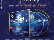 """HAMENAGNIM PRESENTS: """"KUMTANTZ 1″ – Double Audio CD"""