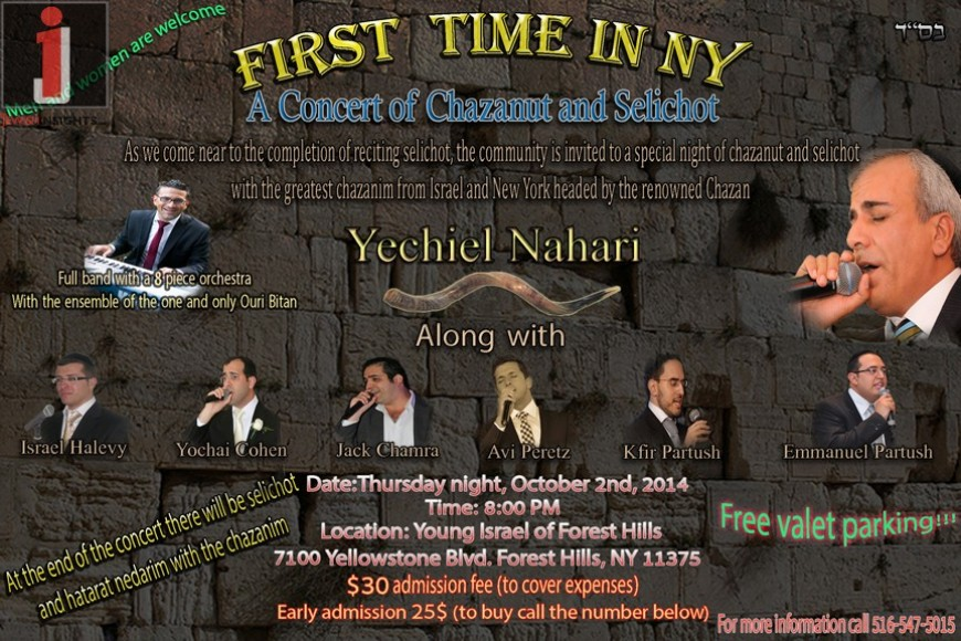 First time in NY:  A Concert of Chazanut & Selichot