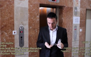 "Dovid Lusky Releases Official Music Video For His Debut Single ""Yachad"""