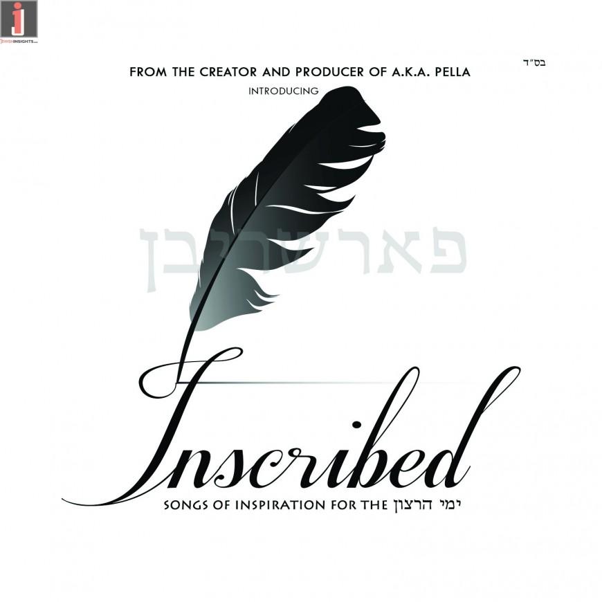CD Eichler Presents: Inscribed [Cover & Album Details Revealed!]