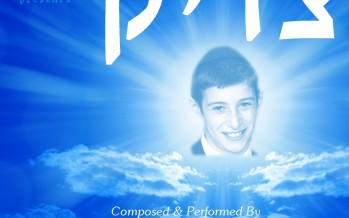 """Tzadik"" A Song In Memory of Aaron Shalom Tepfer A""H"