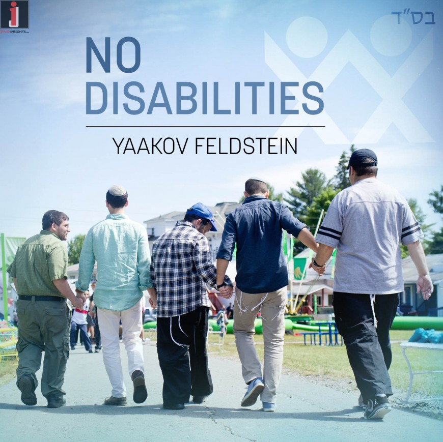 camp creek jewish singles Yad jewish & newish thu, 07 jun 2018 6:00 pm - 9:00 pm wellness with a disability - canceled fri, 08 jun 2018 2:00 pm - 3:30 pm follow shalom austin.