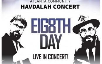 ATLANTA COMMUNITY HAVDALAH CONCERT EIG8TH DAY