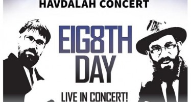 ATLANTA COMMUNITY HAVDALAH CONCERT EIG8TH DAY