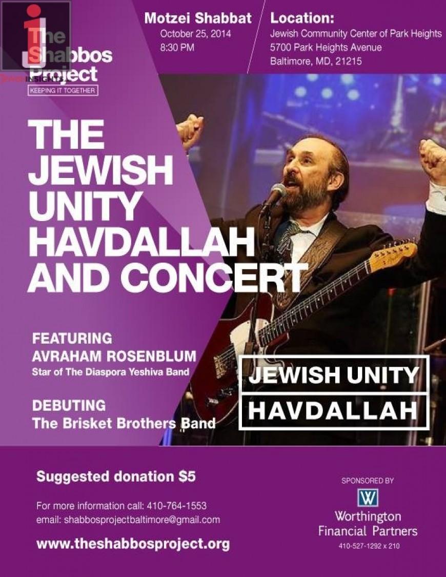 Baltimore's Jewish Unity Havdallah & Concert: Avraham Rosenblum & The Brisket Brothers Band